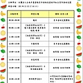 1117母語師訓海報.jpg