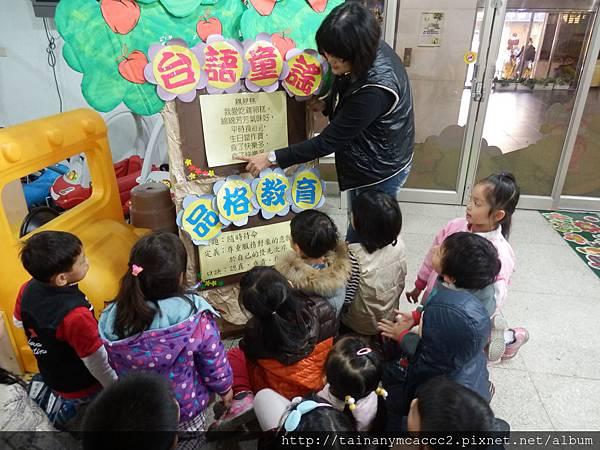 台語童謠教唱-雞卵糕(2/18-2/24)