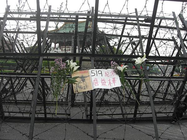 2012/5/19記念詹益樺