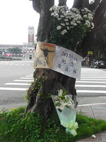 2013/5/19記念詹益樺
