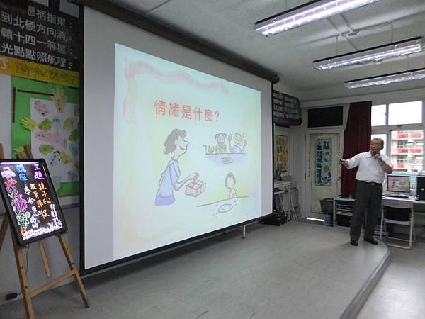 假日親職講座~親子EQ教育課程102.10.5