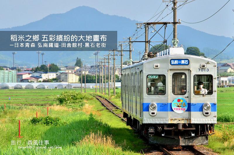 DSC_1670_index