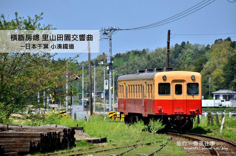 DSC_8663_index