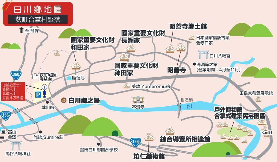 access_map_01JR.JPG