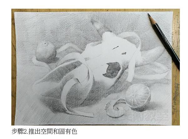 素描示範3-01.jpg