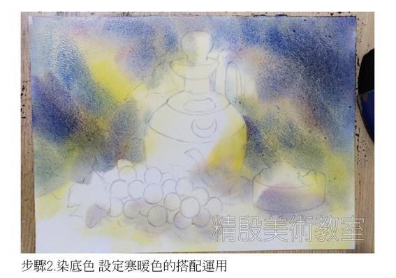 水彩示範3-01.jpg