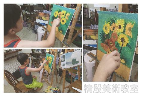 兒童油畫-1-01.jpg