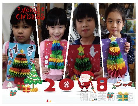 聖誕節勞作-01.jpg