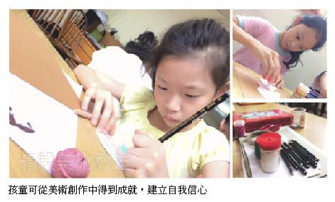 兒童創意繪畫-1-01.jpg