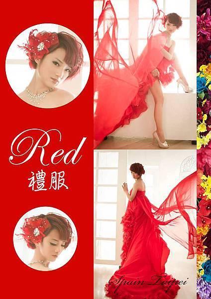Red禮服系列1-2.jpg