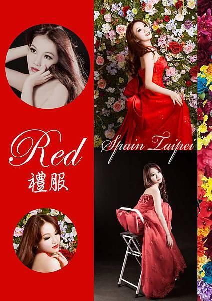 Red禮服系列2-2.jpg