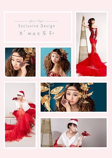 2015新版-聖誕系列.jpg