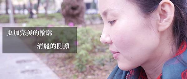 011台北亞緻尚麗娜.jpg