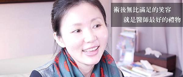 012台北亞緻尚麗娜.jpg