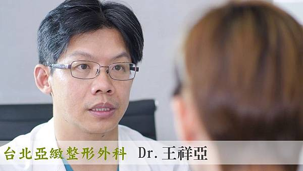 005自體脂肪補臉豐頰手術日記部落客心得案例分享.jpg