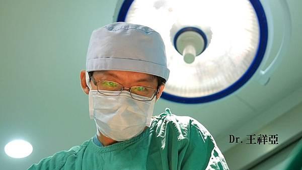 005墊下巴手術失敗後遺症術後消腫痛恢復期.jpg
