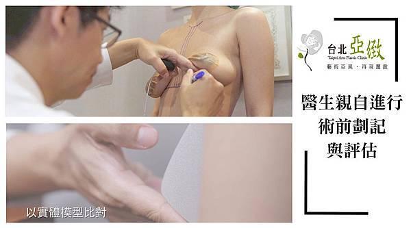 006水滴型果凍矽膠隆乳手術按摩比較差異自然莢膜.jpg