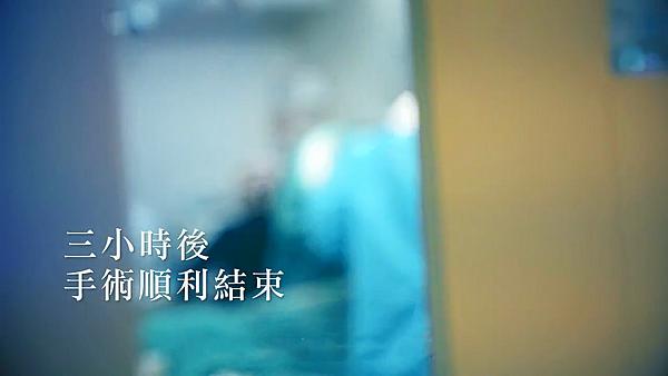 隆乳手術 水滴矽膠隆乳 王祥亞