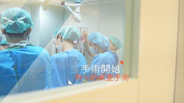 13.二代威塑VASER2.2抽脂手術.jpg