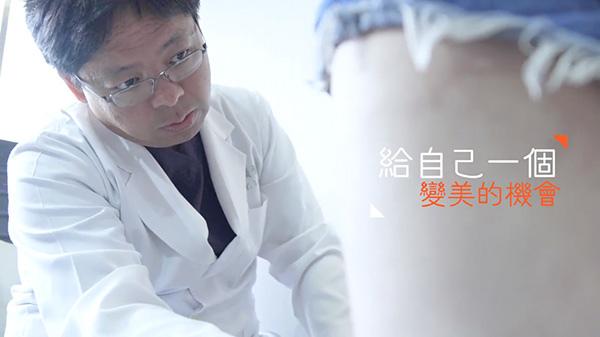 12.二代威塑VASER2.2抽脂手術.jpg