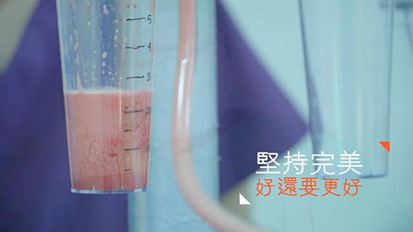 15.二代威塑VASER2.2抽脂手術.jpg