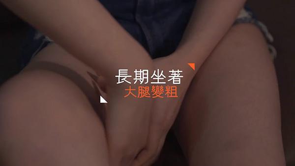 03.二代威塑VASER2.2抽脂手術.jpg