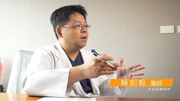 09.二代威塑VASER2.2抽脂手術.jpg