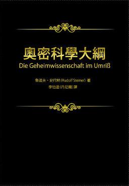 book-o03.jpg