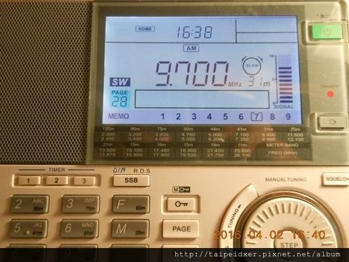 DSCN0824