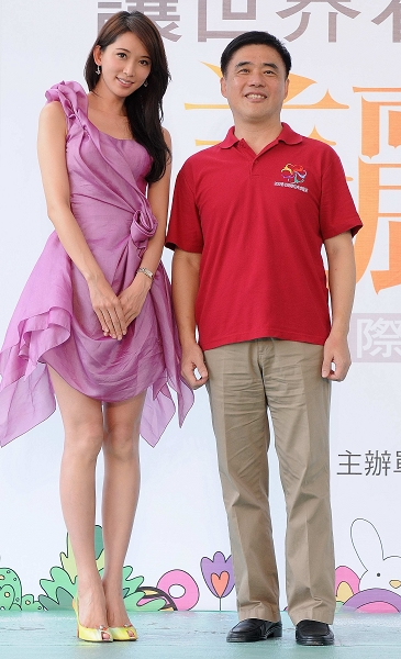 美麗花博親善大使林志玲(圖左)與郝龍斌市長(圖右),共同宣布花博測試計畫啟動