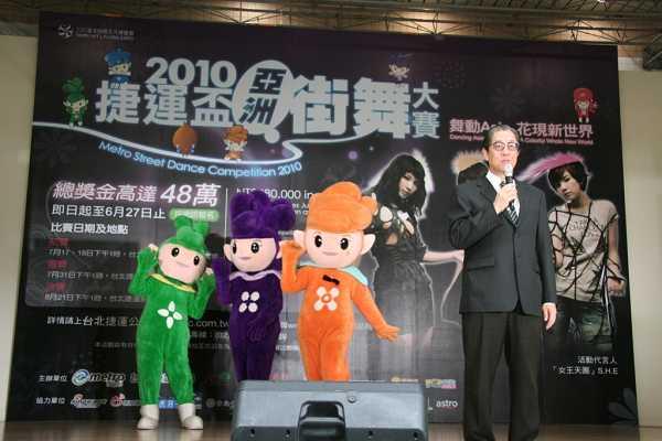 花博總製作人丁錫鏞與吉祥物花精靈們 出席捷運街舞大賽宣傳花博(中景)