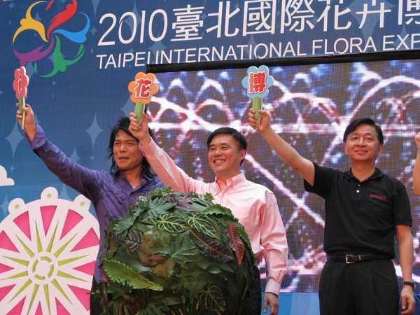 種下象徵環保的i花博種子-左起歌手伍佰、郝龍斌市長、遠東集團律師黃茂德