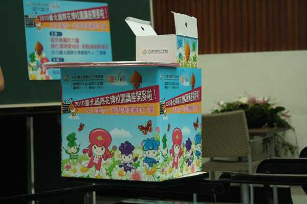 nEO_IMG_20100604_逢甲大學校園開麥拉講座照片_45.jpg