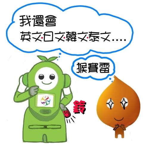 香草寶貝.3.JPG