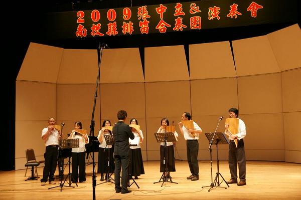 南投縣排笛合奏團將為花博演奏花卉與大自然系列樂曲