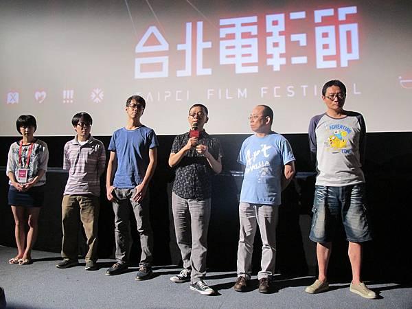 《台北電影節―動畫片II》