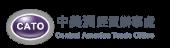 中美洲經貿辦事處 logo-1.png