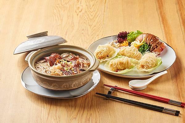 台北美福大飯店米香台菜餐廳_龍蝦二吃.jpg