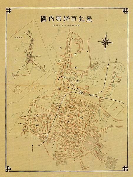台北市街案內圖-明治41年(1908).jpg