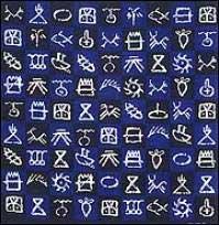 2003-3-30-638-2003-2D3-2D30-2Djapancharacters-5Fweb.jpg
