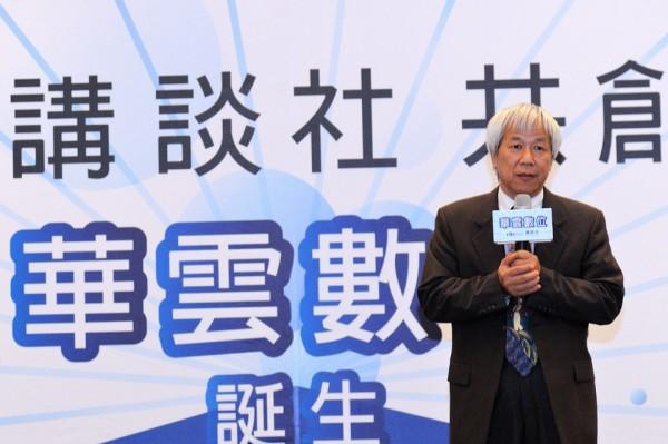 城邦媒體集團首席執行長 何飛鵬.jpg