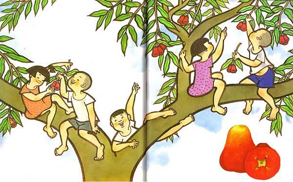 12月水果歌1.jpg