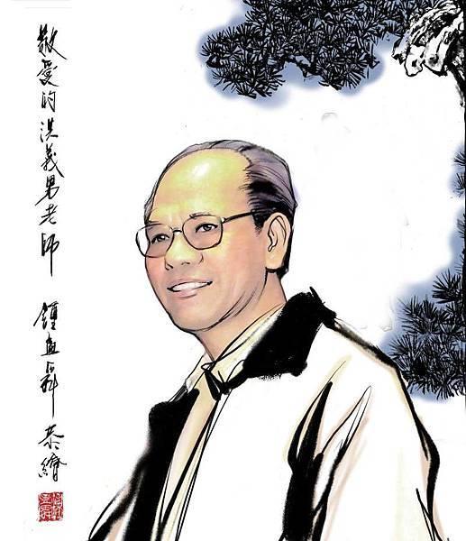 漫畫工會理事長 鍾孟舜向已故 洪義男大師致意.jpg