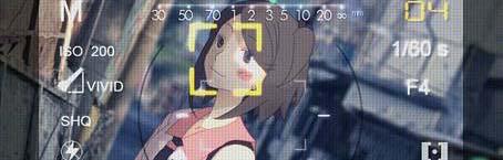 漫‧動‧畫 VOFAN.jpg