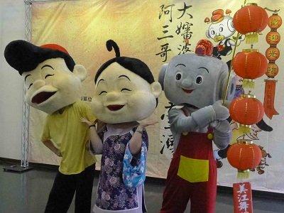 漫畫結合民族舞蹈 阿山哥大嬸婆舞臺灣.jpg