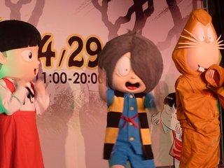 鬼太郎妖怪樂園 一月登台.jpg