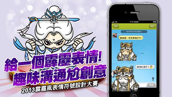 lcc app