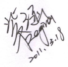 紫涵 Regina簽名檔 .jpg