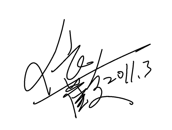 2011依歡簽名.jpg