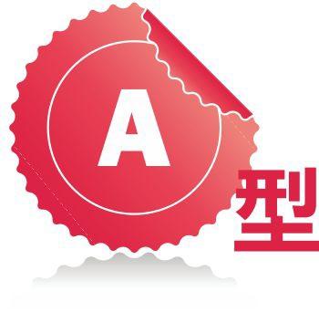 血型A.jpg